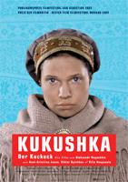 Kukushka_Kool_Plakat