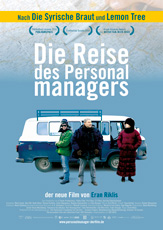 DIE REISE DES PERSONALMANAGERS_Alamode_Plakat