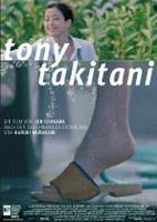 TONY TAKITANI_Alamode_Plakat